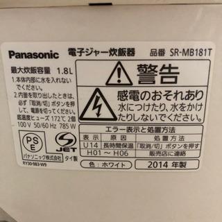 炊飯器 - 家電