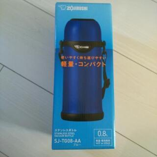 🐼水筒ZOJIRUSHIブルー0.8L