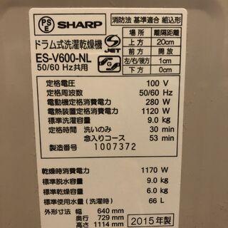 【2015年製】SHARP シャープ 洗濯9kg、乾燥6kg ドラム式洗濯乾燥機ES-V600-NL - 売ります・あげます