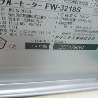 石油ファンヒーター - 家電