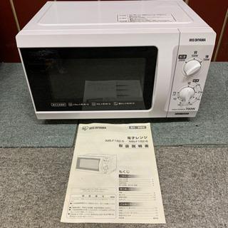 アイリスオーヤマ 電子レンジ フラットテーブル 50Hz専用 I...