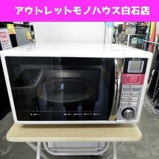 SHARP オーブンレンジ RE-SX10-W 2007年製 ト...