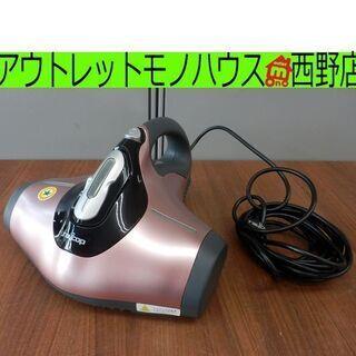 ふとんクリーナー レイコップ 2012年製 ピンク BG-…