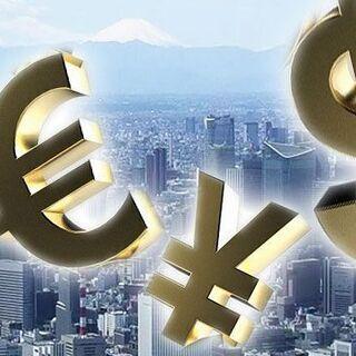 【年収2500万可能❗️(上限なし)✨営業職募集🔥】平均月収86...