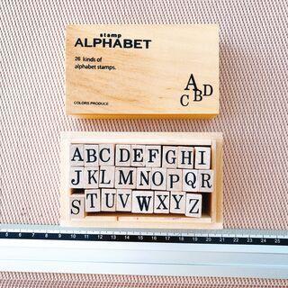 木箱入りアルファベットスタンプ
