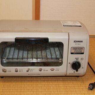 毎日使っていた オーブントースター