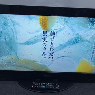 日立 wooo  32型地デジ液晶テレビ 新品リモコン付属