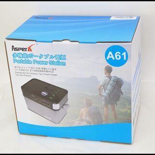 未使用 AsperX A61 多機能ポータブル電源 定格5…