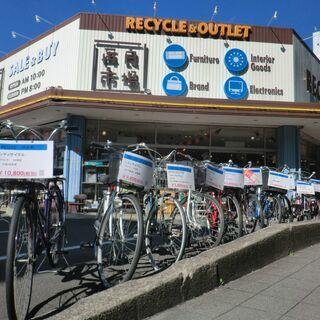不要な自転車 買取します!パンクOK ママチャリ、クロスバイク、...