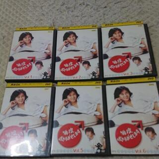 中山美穂「毎度おさわがせします」DVD6枚 全巻セット お売りします。