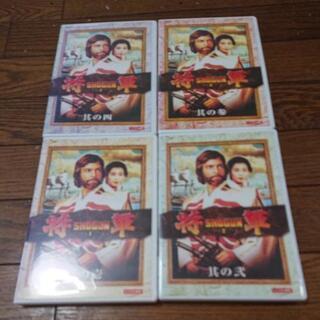 「将軍 SHOGUN」DVD4枚セット  お売りします。