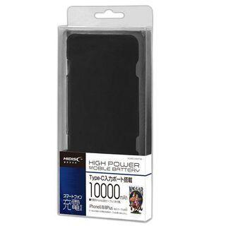 ☆新品☆モバイルバッテリー 10000mAh