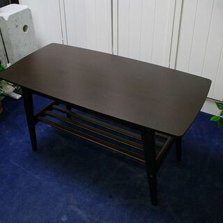 R2172) カリモク60 リビングテーブル モカブラウン テー...