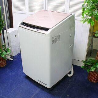 R2174) HITACHI 日立 全自動洗濯機 洗濯容量9kg...