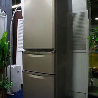 R2177) MITSUBISHI 三菱 3ドア 冷凍冷蔵庫 M...