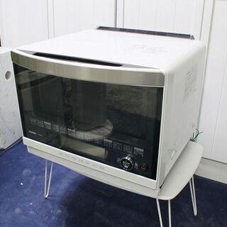 R2187) TOSHIBA 東芝 過熱水蒸気オーブンレンジ  ...