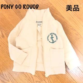 美品 PONY GO ROUOD トレーナー