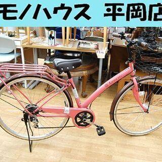 自転車 27インチ シティサイクル 6段変速 カゴ LEDオート...