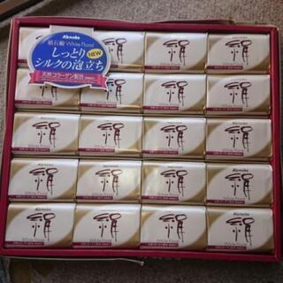《値下げ⤵️》カネボウ  絹 石鹸ギフト 20個