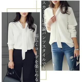 ボータイシャツ(ホワイト)