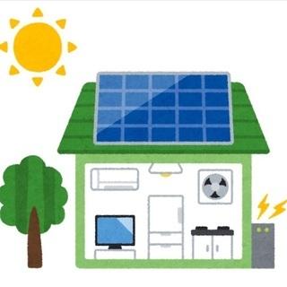 稼げる!蓄電池・太陽光のアポイント取得業務