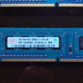 メモリー 2GB