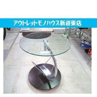 サイドテーブル 幅50㎝ 高さ60㎝ ガラス 丸テーブル マガジ...