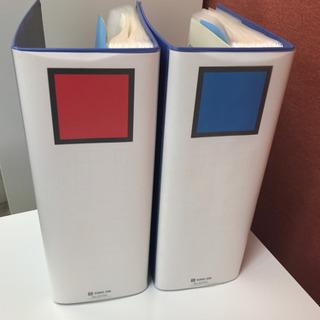 事務ファイル色々と、ブックエンド、収納BOX、ファイル