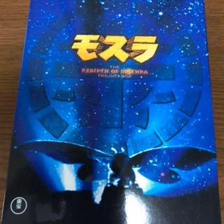 平成モスラ 3部作 ブルーレイボックス  トリロジーボックスBl...