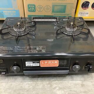 Paloma  LPガステーブル IC-S37-R 2020年製