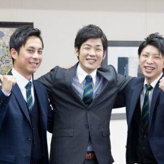 神戸市東灘区 正社員 行政書士事務所での営業事務
