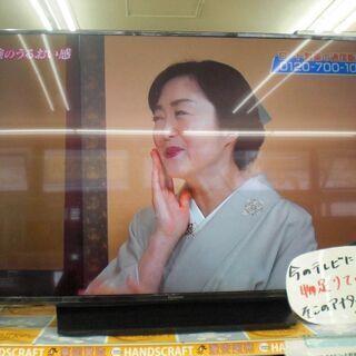 パナソニック テレビ 49インチ TH-49GX855 2020...