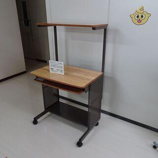 パソコンデスク(R209-05)