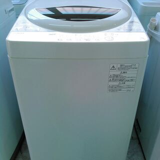 安心の一年保証!TOSHIBA/東芝  全自動洗濯機  5kg ...
