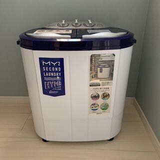 My Second laundry★2槽式小型洗濯機★美品