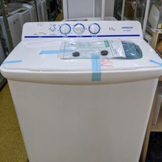新品!!日立 2槽式洗濯機 青空 2020年製 5.5㎏