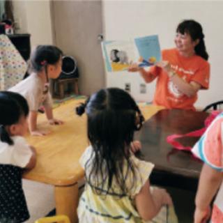 【無料託児&お土産付き】ママのためのライフプラン勉強会