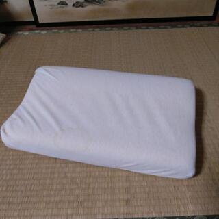❤️枕 低反発