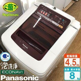 美品【 Panasonic 】パナソニック 洗濯8.0㎏/乾燥4...