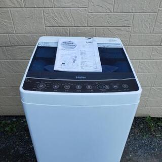Haier  4.5キロ洗濯機