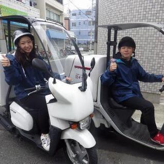 11/1 NEWOPEN♪■オープニングスタッフ募集■週1日〜O...