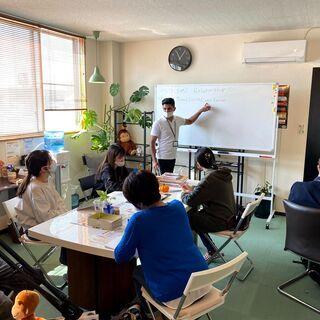 楽しく英会話! 11月の開催 − 福岡県