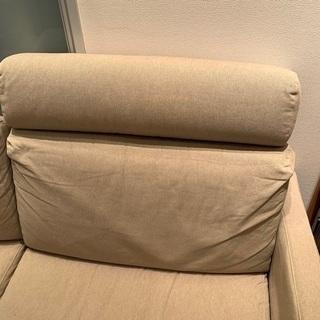 無印良品 ソファ用ヘッドレスト(カバー付) 2.5シーター用