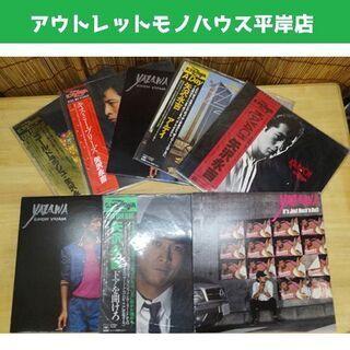矢沢永吉 LPレコード 8枚セット まとめて 札幌市 平岸