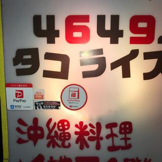 週2日西新宿時給1300円 月曜金曜のランチタイム勤務