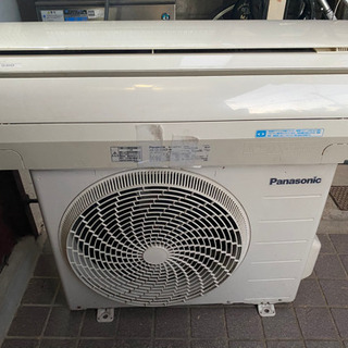 Panasonic ルームエアコン CS-251CF-W …