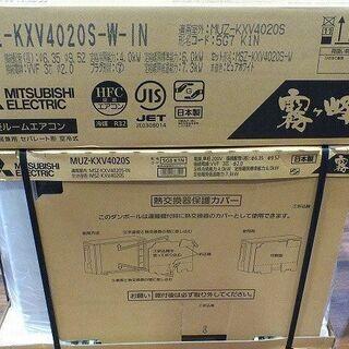 【苫小牧バナナ】新品未開封 三菱/MITSUBISHI ルームエ...