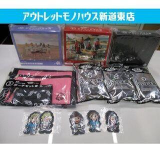 Bish 一番くじ セット ポーチ ソックス ジグゾーパズル ワ...