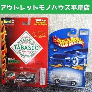 未開封 Hot Wheels No.184 ジャガー D-TYP...
