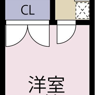 ★格安賃料★★初期費用¥0★賃料1ヶ月分キャッシュバックあり★イ...